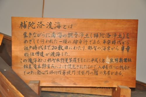 fudarakusanji003_R.jpg