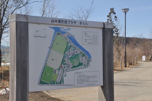 fujigoko2902009_R.jpg