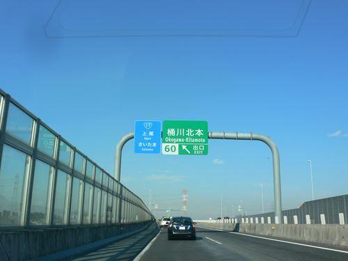 kenoudou2902007_R.jpg