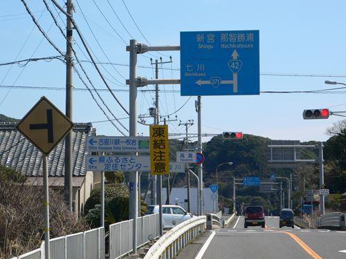 kozagawa290304006_R.jpg
