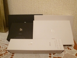 P1250060.jpg