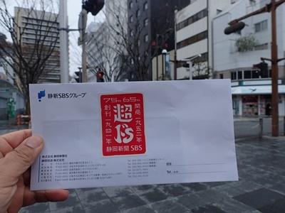 2017_0401静岡祭004