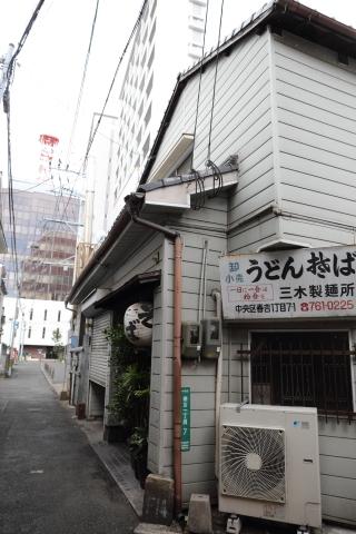 20170212kansatu1.jpg