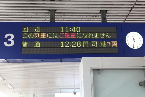 20170212kansatu2.jpg