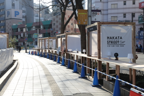 20170310hakatastreetbar1.jpg