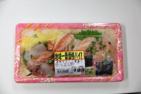 20170321chirashi.jpg