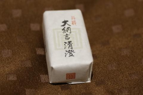 20170423okashi1.jpg