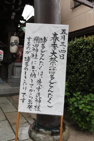 20170425kanban.jpg