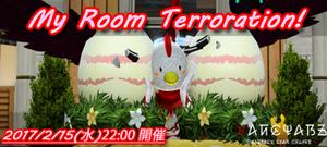 myroomterroration300x135.png
