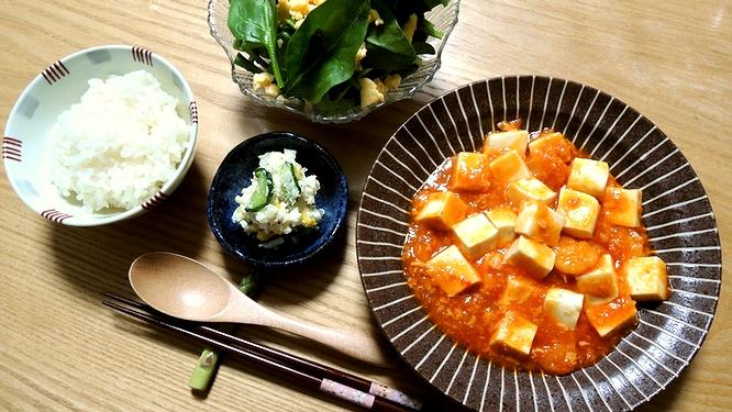 エビチリ豆腐定食