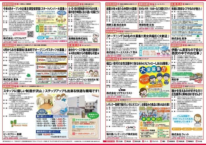 700-taka_p2-3 - コピー