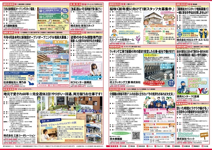 700-taka_p4-5 - コピー