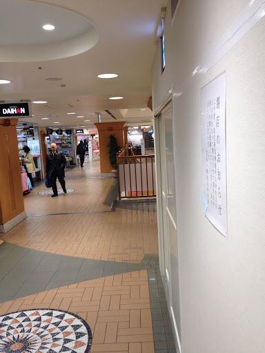 0411キタダ閉店2