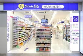 Quol_Store_Takatsuki1.jpg