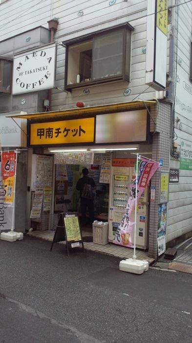 Takatsukicho_13-7c_Fukin.jpg