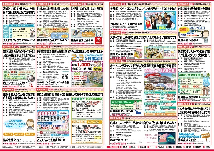 taka_p2-3.jpg