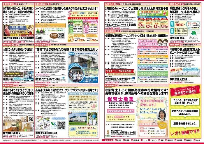 taka_p4-5.jpg