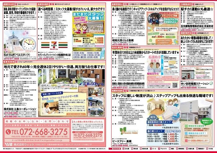 taka_p6-7.jpg