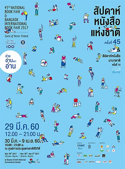 45th National Book Fair & 15th Bangkok International Book Fair 2017