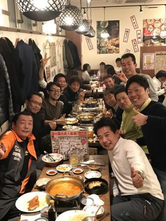 新年会 (2)