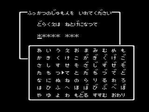 fukatunozyumonkii20170412002.jpg
