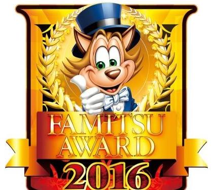 fumituuawadonokizi20170422005.png
