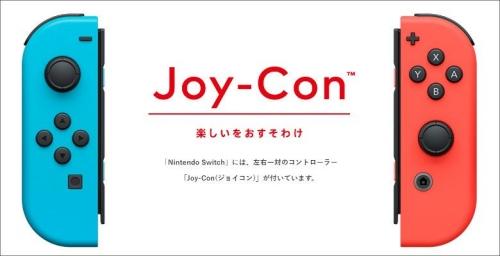 jyoikonokizi20170224001.jpg