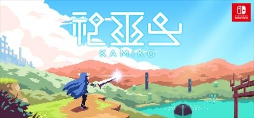 kamiko20170407001.jpg