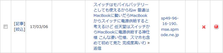 kimogokino00020170306001.png