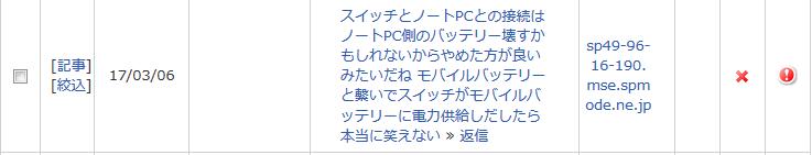 kimogokino00020170306002.png