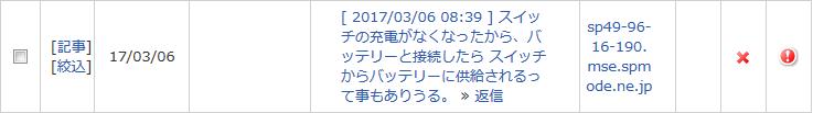 kimogokino00020170306005.png