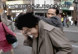 machimorimeikushitaifuzakennna20170404005.jpg