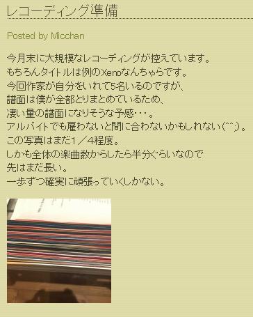 zenobure2sugoizokizi20170316001.png