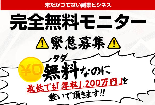 松尾幸典4