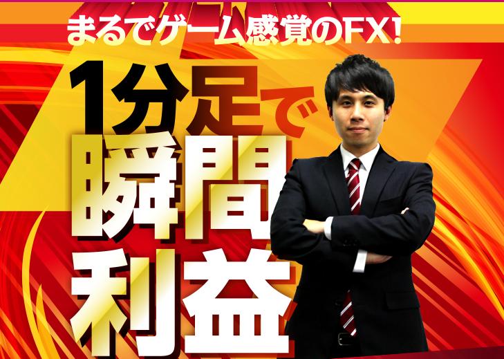 FXスキャレーダー1