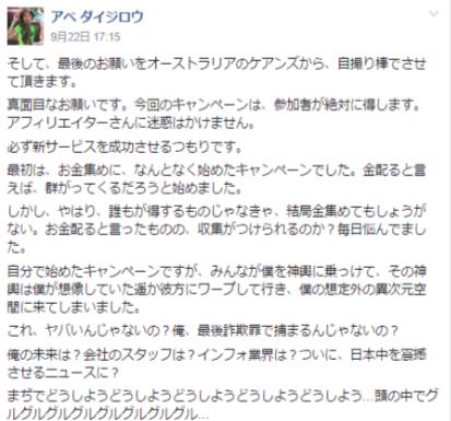 10万円クエスト1