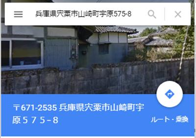 橋本順貴2