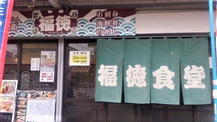 福徳食堂170414_ペン7