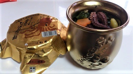 金色のひっぱりだこ飯170416_ペン4
