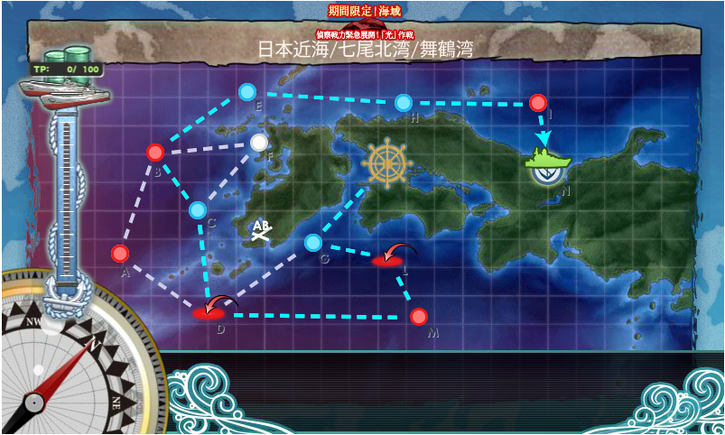 17冬イベント E-1ゲージ破壊