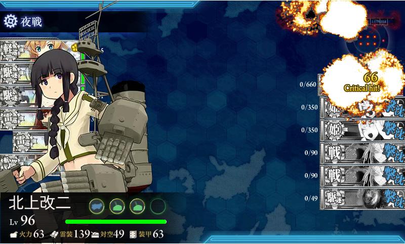 17冬イベント E-3甲ゲージ破壊