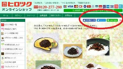 online shop gamen