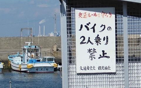 hiro1-299.jpg