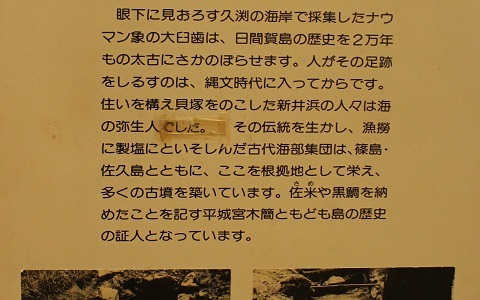 hiro1-309.jpg