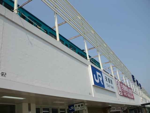 天理駅JR312