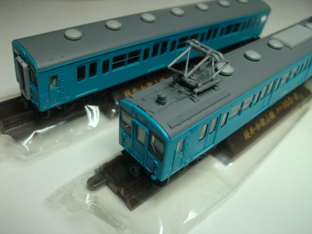 105系ブルー2