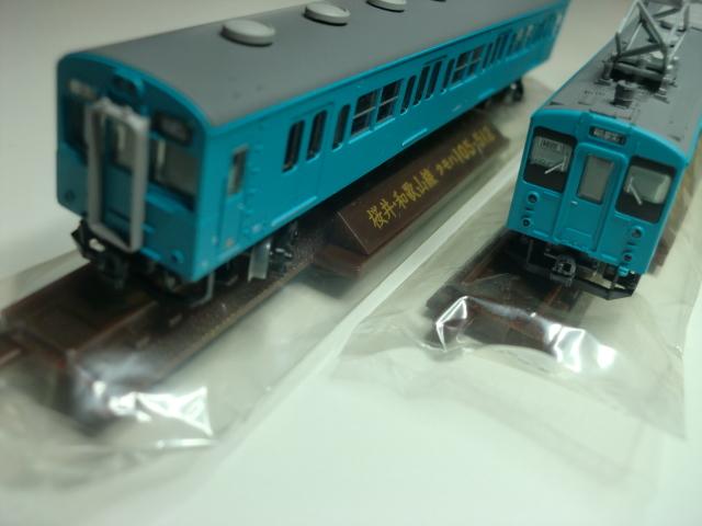 105系ブルー3