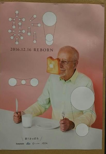 20170210用・おじさん
