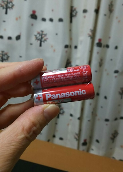 20170415用・電池はPanasonic