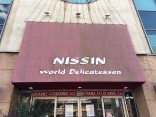 NISSIN看板